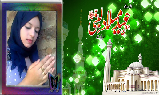 Download Eid Milad un-Nabi Photo frames For PC Windows and Mac apk screenshot 6
