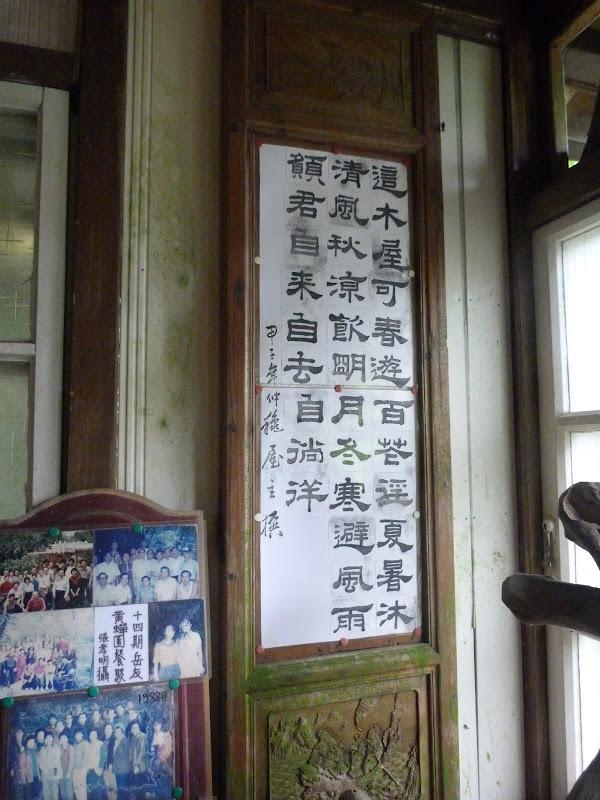 Taipei. Si Shou Shan, et la découverte des maisonnettes du professeur Y I   易教授 - P1340698.JPG