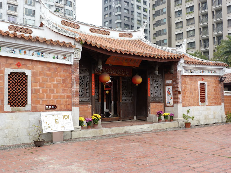 Taichung Culture Folklore Park