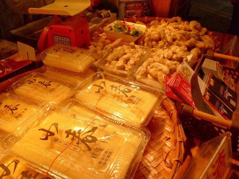 Taipei, Yilan, Datong, Luoding - P1030099.JPG