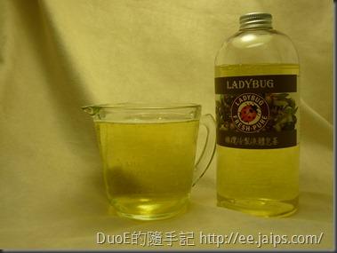 LADYBUG液態皂基-洗碗精製作2