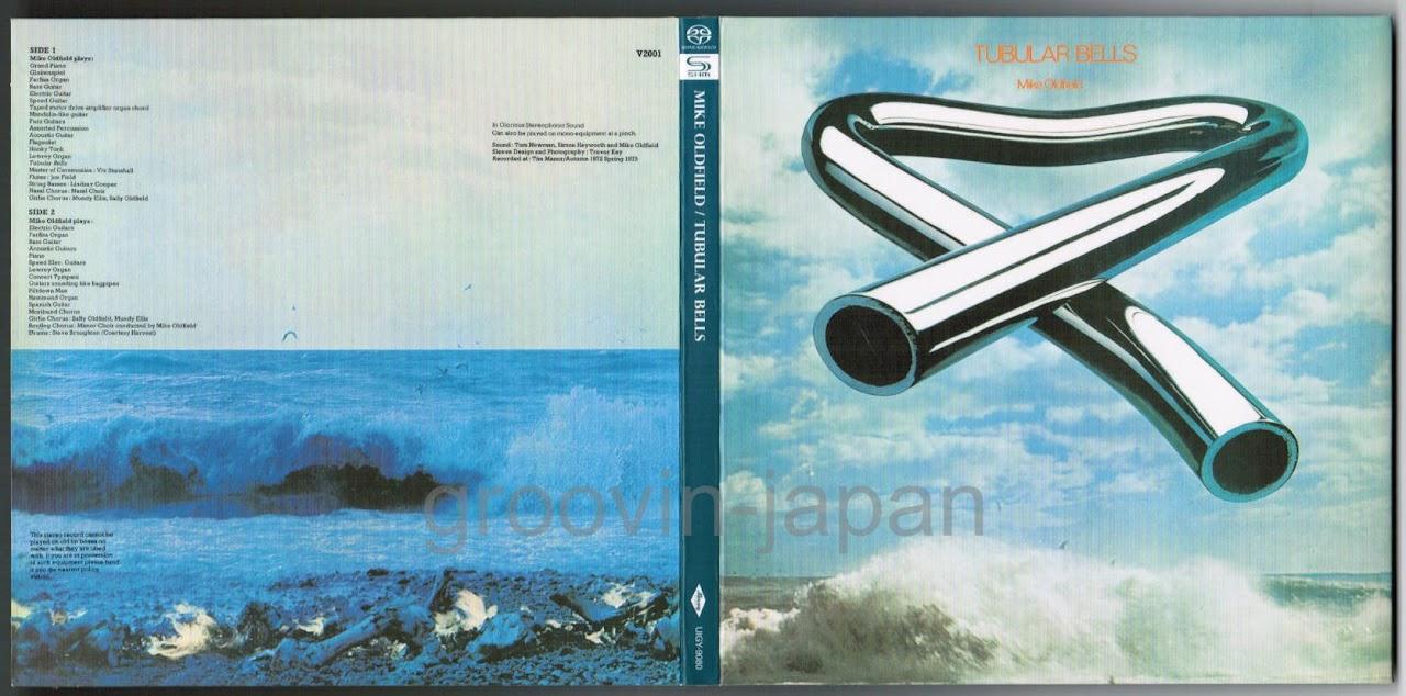 NM! MIKE OLDFIELD Tubular Bells JAPAN DSD SHM-SACD Ltd UIGY-9080 ...
