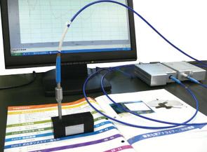 反射光測定プローブ