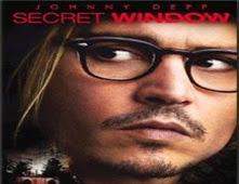 مشاهدة فيلم Secret Window