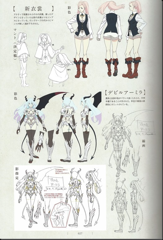 Shingeki no Bahamut Genesis Artworks_814079-0029