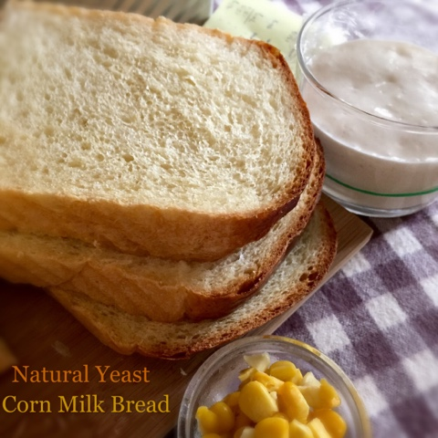 how to make natural yeast bread
