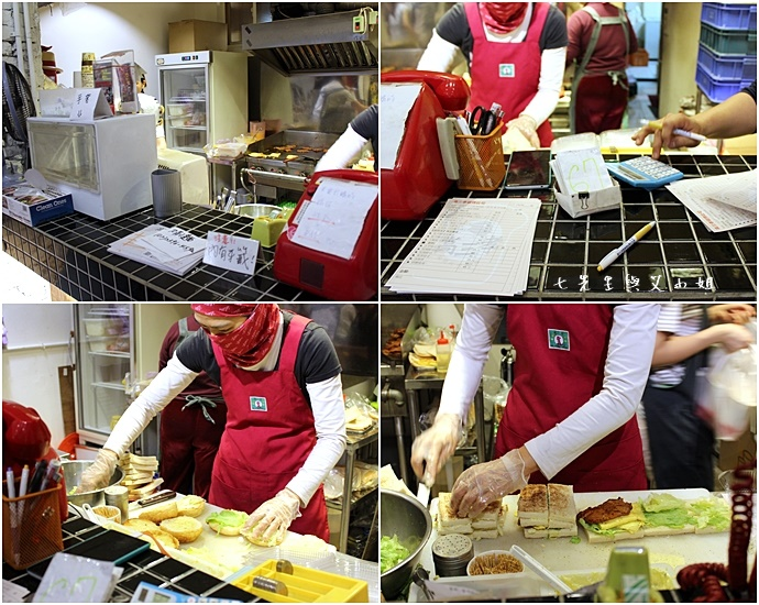 8 高三孝碳烤吐司