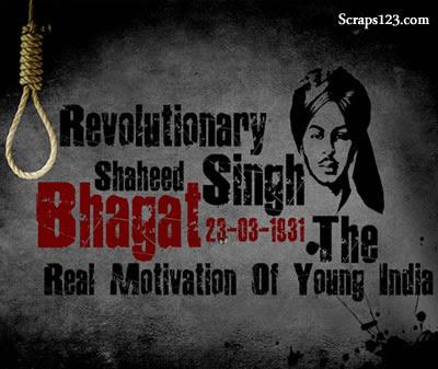 Shaheed Bhagat Singh  Image - 4