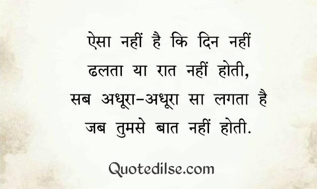 shayari by gulzar in hindi