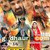 सभी फिल्मों को पछाड़ आगे निकली 'दुल्हन चाही पाकिस्तान से पार्ट 2'