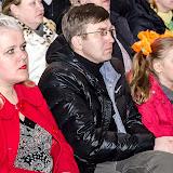 Часть зрителей