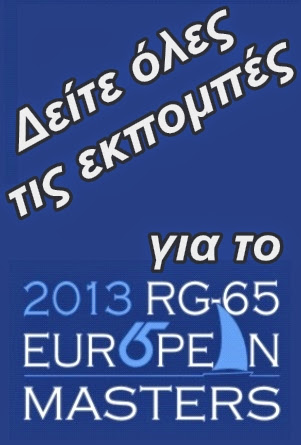 RG65 2013 European Masters