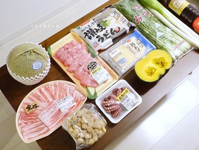32 日本東京住宿推薦 DOMO 民泊 民宿