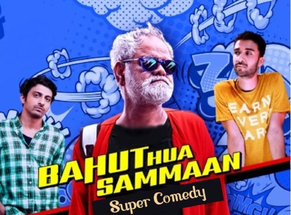 download Bahut Hua Samman Movie 2020