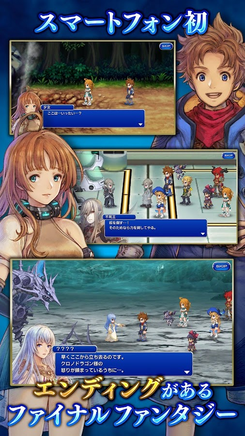 FINAL FANTASY LEGENDS II- screenshot
