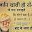 achyut sapkota's profile photo