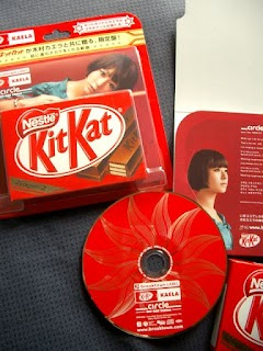 「Circle」キットカットCDパック