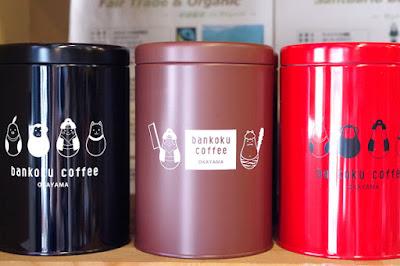 バンカオリジナル商品:コーヒー保存缶