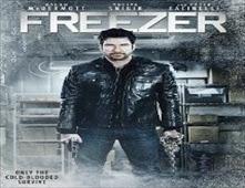 فيلم Freezer