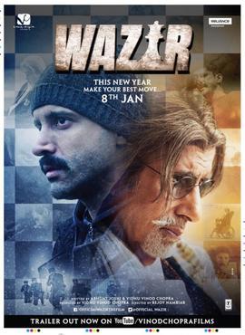 Wazir -  Cuộc Chơi Bí Ẩn