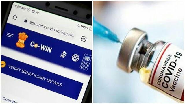 घर पर कोविड वैक्सीन के लिए पंजीकरण CoWIN ऐप के माध्यम से किया जा सकता है, जानें पूरी जानकारी