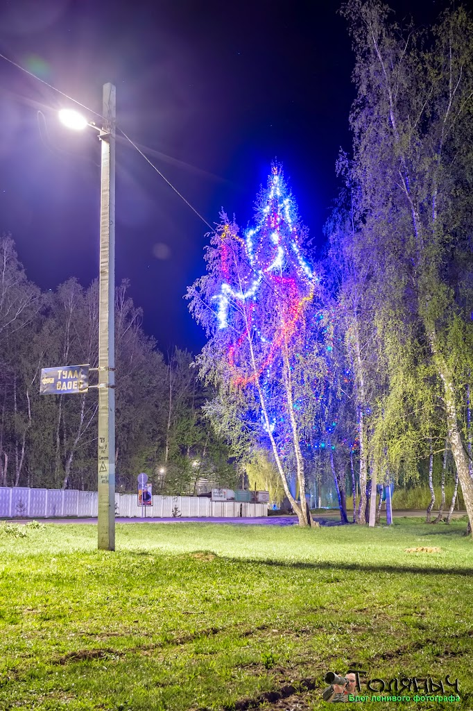 Ночной Суворов. Пересечение улицы Тульская и Ленинского Юбилея