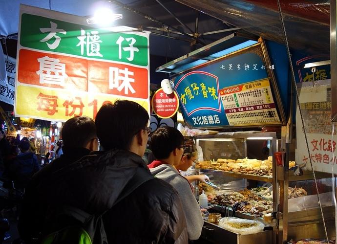 11 嘉義文化路夜市必吃 阿娥豆花、方櫃仔滷味、霞火雞肉飯、銀行前古早味烤魷魚