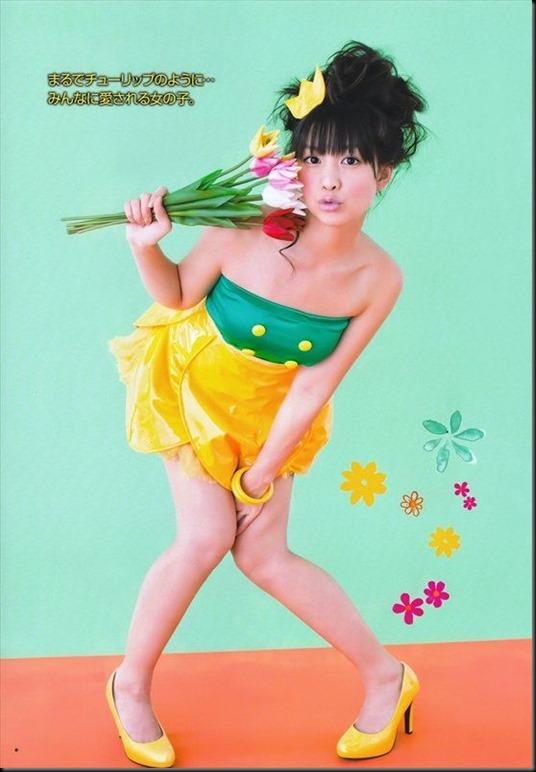 554full-yui-koike (1)