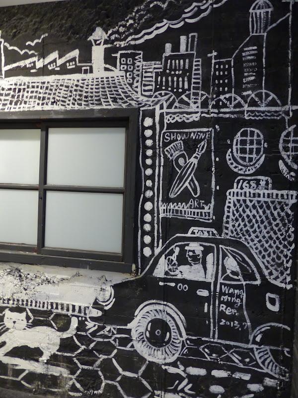 Taipei. Modélisme davions et Street art - P1250713.JPG