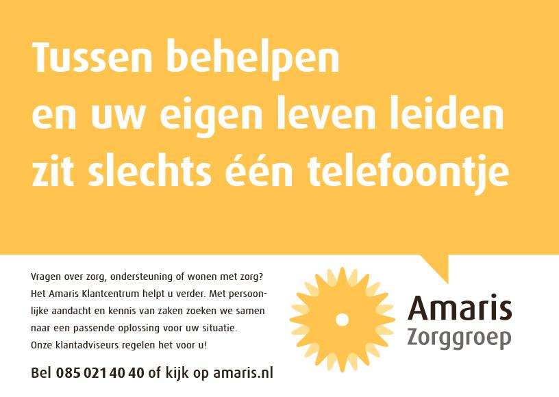 Met print-advertenties, Facebook-advertenties, Google-banners, persberichten en klantverhalen lanceren we het nieuwe klantcentrum van Amaris. Door www.zuurstof.nl