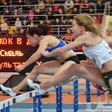MOGILEV-2016. Чемпионат Республики Беларусь в помещении, 2-ой день (фото Александры Крупской)
