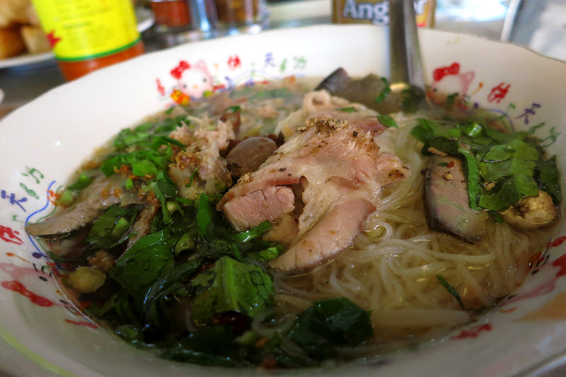 Mixed pork noodle soup