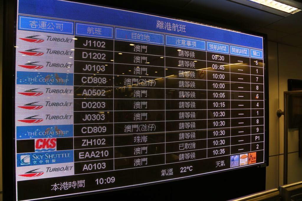 photo HK%2520006