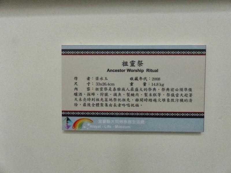 Taipei, Yilan, Datong, Luoding - P1020965.JPG