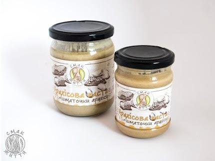 Арахісова паста зі цільними шматочками арахісу