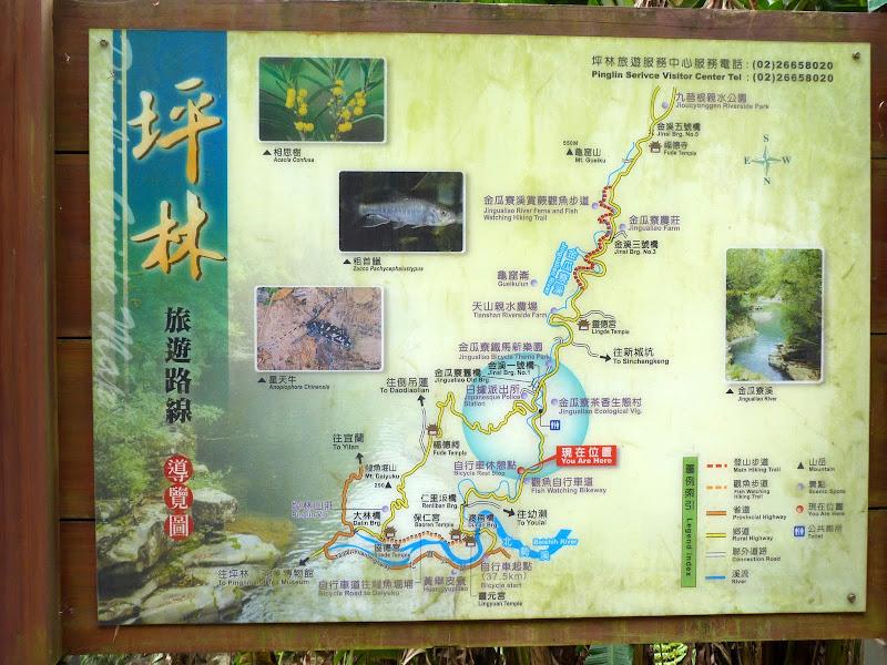 TAIWAN Taoyan county, Jiashi, Daxi, puis retour Taipei - P1260446.JPG