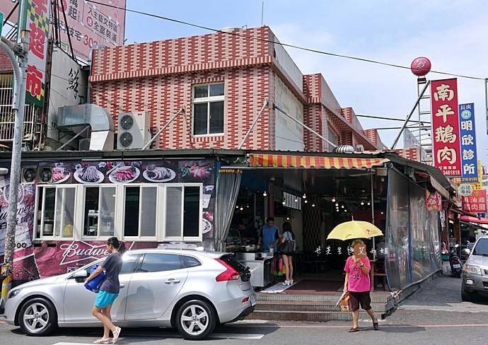 1 桃園南平鵝肉、迷客夏 Milk Shop