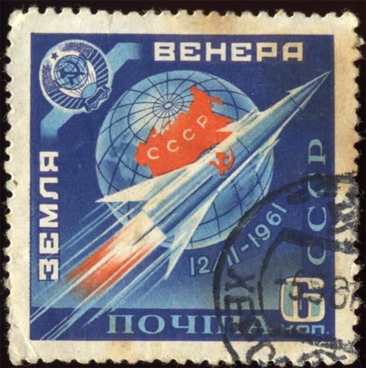 Venera1---avtomaticheskaya-mezhplanetnaya-stanciya-AMS