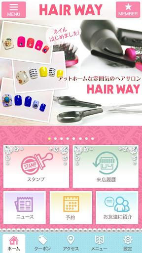 長岡駅前にある美容室「HAIR WAY」の公式アプリ