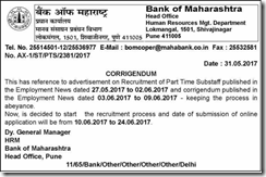 Bank of Maharashtra Corrigendum Notice 2017 www.indgovtjobs.in