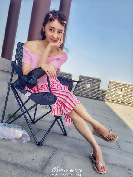 Qian Didi Australia Actor