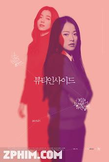 Người Yêu Tôi Là Ai - The Beauty Inside (2015) Poster