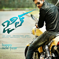 Gopi Chand JIL 1st Look Posters