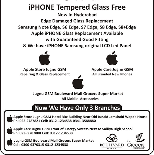 Apple Store Jugnu GSM - Mobile Phone Repair Shop in Hyderabad
