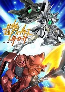 Gundam Build Fighters: Battlogue - Gundam Build Fighters: Battlogue 2017