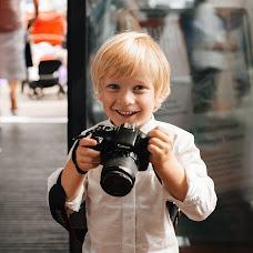 Wedding photographer Natalya Petrova (Miraza). Photo of 11.09.2018