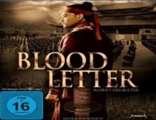 مشاهدة فيلم Blood Letter
