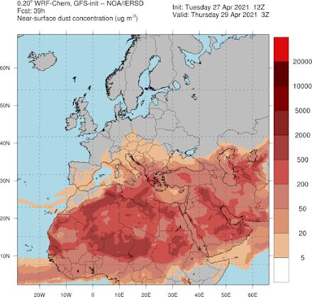 Υψηλές συγκεντρώσεις αφρικανικής σκόνης αύριο στη χώρα - Νέα άνοδος της θερμοκρασίας