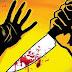 श्रीगोंदा तालुक्यात विसापूर फाटा परिसरात ४ जणांचा वैयक्तिक वादातून खून !
