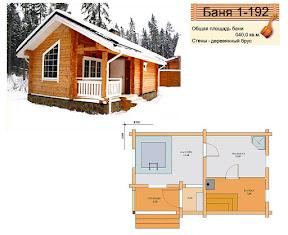 Проект бани 1 - 192